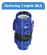 REDUCING COUPLER HDPE